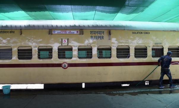 उप्र : मऊ जिले में रेलवे के कोविड कोच का उपयोग शुरू