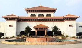 India-Nepal Dispute: नेपाल के ऊपरी सदन ने सर्वसम्मति से विवादित नक्शा पास किया, भारत के तीन क्षेत्रों को दिखाया अपना