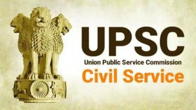 UPSC: सिविल सेवा परीक्षा 2019 के इंटरव्यू का शेड्यूल जारी