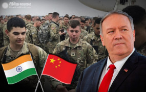 India-China Tension: चीन से भारत समेत इन देशों को खतरा, इसीलिए अमेरिका ने यूरोप से हटाकर भेजे सैनिक