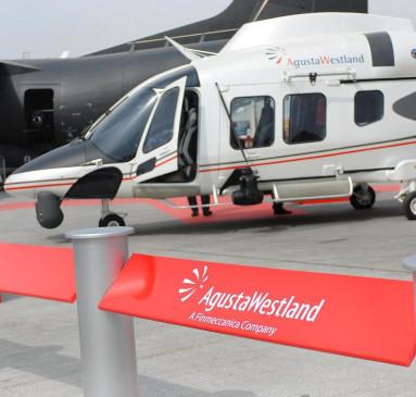 वीवीआईपी हेलिकॉप्टर मामला : सीबीआई ने 5 सरकारी अधिकारियों के खिलाफ मुकदमे की अनुमति मांगी