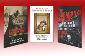 किताब द बाराबंकी नार्कोस पर बन रही है वेब सीरीज