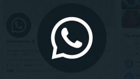 New Update: WhatsApp ला रहा है ये शानदार फीचर्स, बदल जाएगा चैटिंग का अनुभव