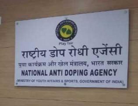 क्रिकटरों पर फैसले से पहले बीसीसीआई के जवाब की समीक्षा करेंगे : नाडा