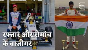 मोटरस्पोर्ट्स में पुरस्कार जितने वाले पहले व्यक्ति बने यश, मिला प्रधानमंत्री राष्ट्रीय बाल पुरस्कार