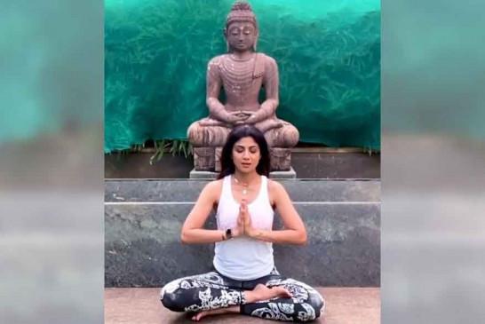 योग मेरे जीवन का एक अनिवार्य हिस्सा बन गया है: शिल्पा शेट्टी कुंद्रा