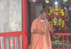 उप्र में में खुले धार्मिक स्थल, योगी ने की गोरखनाथ में पूजा