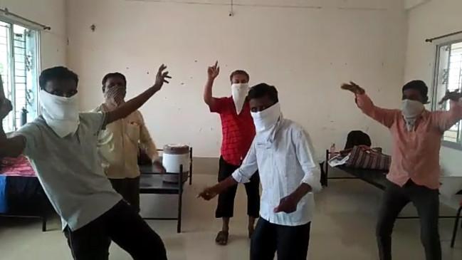 यवतमाल : क्वारेंटाइन सेंटर में डांस पड़ा महंगा, वीडियोवायरल होने के बाद हुआ मामला दर्ज
