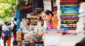 पाकिस्तान में देश विरोधी व ईशनिंदा सामग्री के कारण 100 किताबें प्रतिबंधित