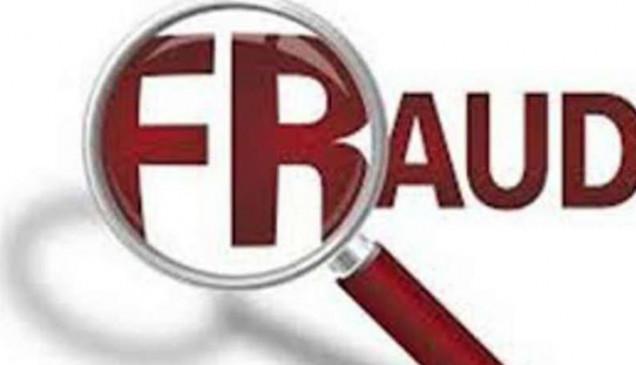 रेलवे में नौकरी दिलाने के नाम पर ठगे 20 लाख -एक आरोपी गिरफ्तार, 3 फरार
