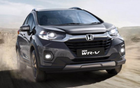 SUV: 2020 Honda WR-V फेस्लिफ्ट हुई लॉन्च, जानें कीमत और खूबियां
