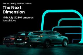 Facelift: 2020 Hyundai Tucson का टीजर हुआ जारी, अगले सप्ताह होगी लॉन्च
