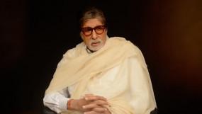 अमिताभ बच्चन के 26 स्टाफ सदस्य कोरोना नेगेटिव