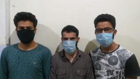 जम्मू-कश्मीर में 3 आतंकी सहयोगी गिरफ्तार