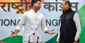Rajasthan Political Crisis: सचिन पायलट ने कहा- अल्पमत में है राजस्थान सरकार, मेरे साथ कांग्रेस के 30 विधायक
