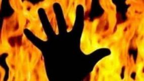 जादू टोने के शक में 4 लोगों को जिन्दा जलाया - दो की हालत गंभीर, हिरासत में 40