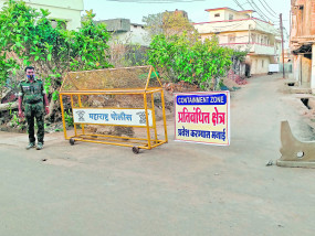 नागपुर शहर में8 जोन के 51 क्षेत्र प्रतिबंधित