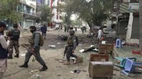 आतंकवाद: अफगानिस्तान में तालिबान का आत्मघाती हमला और गोलीबारी, 14 लोगों की मौत, 63 घायल