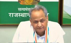राजस्थान में मुख्यमंत्री बनाम उपमुख्यमंत्री के बाद अब मुख्यमंत्री बनाम राज्यपाल