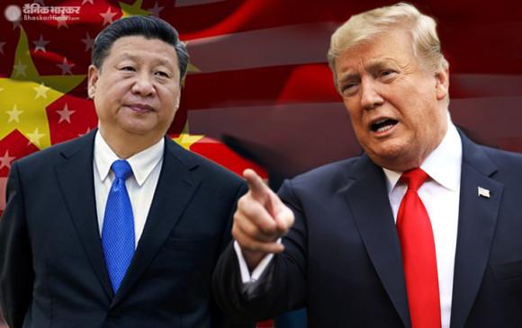 America: डोनाल्ड ट्रंप ने कहा- भारत के खिलाफ चीन के आक्रामक रुख ने उसके वास्तविक चरित्र का सबूत दिया