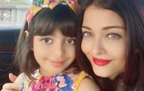 Bollywood Corona: एश्वर्या राय बच्चन और आराध्या भी नानावती अस्पताल में भर्ती, कोरोना पॉजिटिव होने पर 5 दिन से थी होम क्वारंटीन