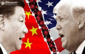 अमेरिका ने चीन को फिर घेरा: कहा- भारत की जमीन हथियाने के लिए चीन ने कोरोना वायरस का इस्तेमाल किया