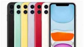 Apple: भारत में शुरू हुई iPhone 11 की मैन्युफैक्चरिंग, ग्राहकों को मिलेगा ये लाभ