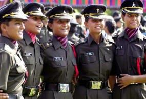 सेना ने महिला अधिकारियों के लिए स्थायी कमीशन शुरू किया