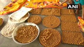 अयोध्या: राममंदिर भूमि-पूजन में बांटे जाएंगे देसी घी के 1 लाख 11 हजार बीकानेरी लड्डू