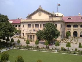 अयोध्या: राम मंदिर का भूमिपूजन रोकने के लिए इलाहबाद कोर्ट याचिका, दिल्ली के पत्रकार ने चीफ जस्टिस को भेजी लेटर पिटीशन