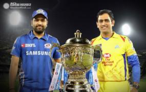 IPL Schedule: BCCI का प्रस्ताव 26 सिंतबर से 8 नवंबर के बीच हो मैच, ब्रॉडकास्टर और फ्रैंचाइजी नाखुश