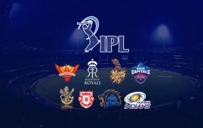 IPL-13:2 अगस्त को गवर्निंग काउंसिल की मीटिंग में होगा IPL के फाइनल शेड्यूल और फिक्सचर पर फैसला