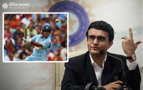 क्रिकेट: सौरव गांगुली बोले- तीन महीने ट्रेनिंग और कुछ रणजी मैच खेलने दो, मैं अभी भी टीम इंडिया के लिए रन बना दूंगा