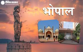 भोपाल : मुख्यमंत्री श्री चौहान 11 जुलाई को मुरैना में करेंगे पथ-व्यवसाइयों से संवाद