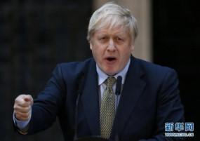 चीन को बड़ा झटका: ब्रिटेन ने हुआवेई की 5जी तकनीक को प्रतिबंधित करने का फैसला किया