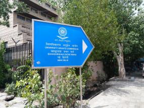 बिहार : यूजीसी की परीक्षा लेने के आदेश का कांग्रेस ने किया विरोध