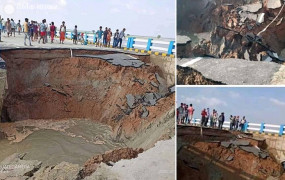 बिहार बाढ़: 29 दिन में बह गया 264 करोड़ का पुल, नीतीश ने किया था उद्घाटन, तेजस्वी बोले- लूट मची है
