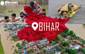 बाढ़ का कहर: बिहार में 12 जिलों के 38 लाख से अधिक लोग प्रभावित, नदियां उफान पर
