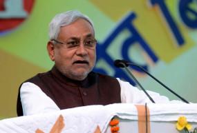 बिहार चुनाव: 7 अगस्त को जेडीयू की पहली वर्चुअल रैली, नीतीश कुमार करेंगे संबोधित