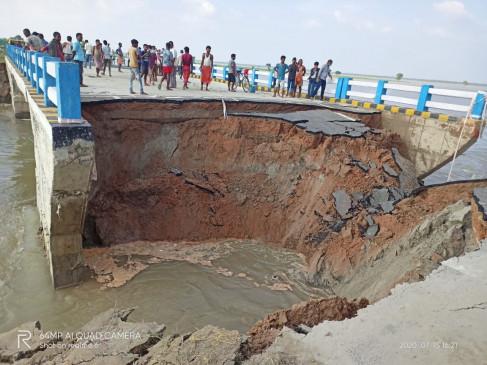 बिहार : गोपालगंज में रामजानकी पथ टूटने से  कई जिलों का संपर्क टूटा