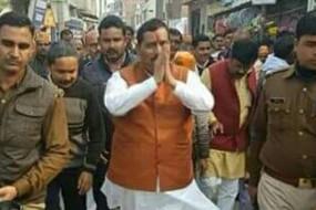 उप्र में भाजपा विधायक ने अपनी सरकार पर उठाए सवाल, बाद में पोस्ट की डिलीट