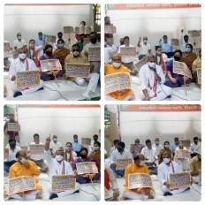 दिल्ली में बिजली कंपनियों और केजरीवाल सरकार के खिलाफ भाजपा का आंदोलन