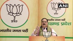 BJP अध्यक्ष जे.पी. नड्डा ने झारखंड में भाजपा जिला कार्यालयों का किया उद्घाटन