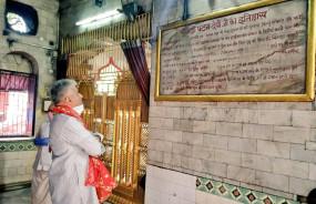 बिहार चुनाव से पहले मंदिरों का दौरा करने में जुटे बीजेपी के राज्य प्रभारी भूपेंद्र यादव