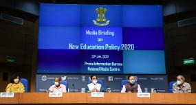 नई शिक्षा नीति में भी बोर्ड परीक्षा, बदलेगा पढ़ने का तरीका