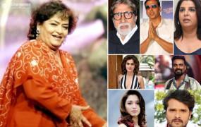 Mourning: सरोज खान के निधन पर बॉलीवुड सेलिब्रिटीज ने सोशल मीडिया पर जताया शोक, महानायक ने किया इमोशनल पोस्ट