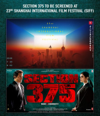 चीन में सिनेमाघर फिर से खुलने के बाद बॉक्स ऑफिस में अच्छी कमाई