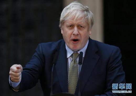 ब्रिटेन ने हुआवेई की 5जी तकनीक को प्रतिबंधित करने का फैसला किया