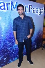 बुलबुल अभिनेता अविनाश तिवारी ने अपनी मौत की अफवाह पर प्रतिक्रिया दी