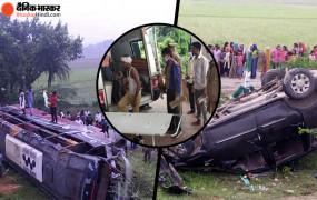उत्तर प्रदेश: लखनऊ-आगरा एक्सप्रेसवे पर बस और कार के बीच टक्कर, 5 की मौत, 18 घायल